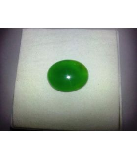 18.80 Carats  Natural Onyx Oval Shape 22.50x17.90x6.15 mm
