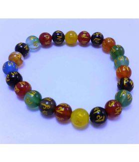 85 CT Om Mani Stone Bracelet Bead Size 8 MM (Bracelet Length 8 Inch)