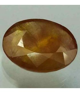 12.12 Carats African Yellow Sapphire 16.29 x 13.50 x 4.88 mm