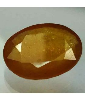 12.39 Carats African Yellow Sapphire 16.48 x 12.74 x 5.16 mm