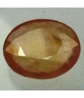 6.63 Carats African Yellow Sapphire 12.39 x 10.74 x 4.36 mm