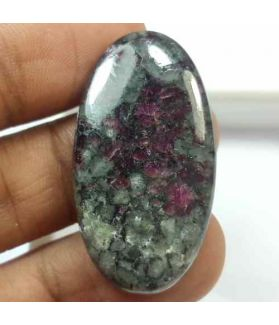 33.82 Carats Natural Eudialyte 35.89 x 20.26 x 4.26 mm