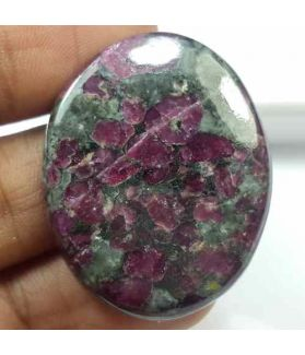 48 Carats Natural Eudialyte 34.36 x 27.95 x 4.39 mm