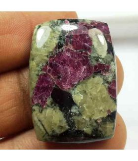 33.68 Carats Natural Eudialyte 27.15 x 19.57 x 5.20 mm