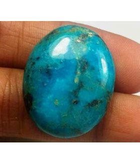 26.05 Carats  Arizona Turquoise 26.38 x 20.96 x 5.95 mm