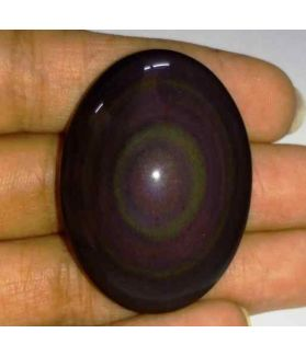72.65 Carats Obsidian Eye 38.93 X 28.33 X 11.07 mm