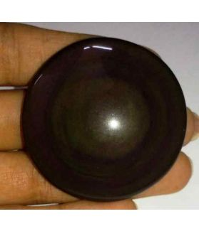 122.38 Carats Obsidian Eye 43.54 X 43.32 X 10.17 mm