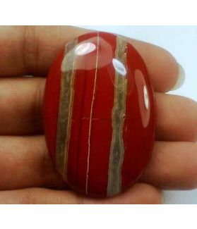 76.57 Carats Red River Jasper 44.21 X 30.35 X 6.57 mm