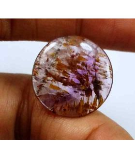 7.77 Carats Cacoxenite 18.32 X 18.12 X 2.92 mm
