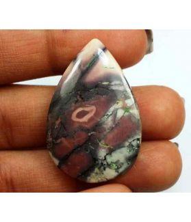 28.69 Carats Porcelain Jasper 32.24 X 21.61 X 5.24 mm