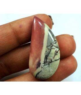 27.39 Carats Porcelain Jasper 34.12 X 17.28 X 5.94 mm