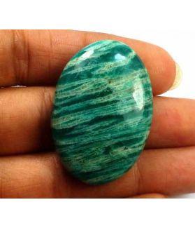 62.02 Carats Amazonite  35.92 X 25.01 X 8.42 mm