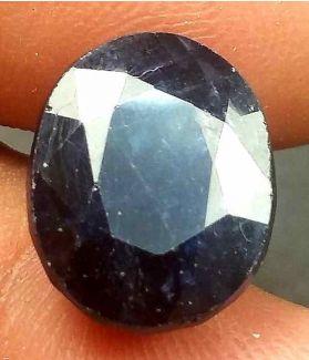 12.2 Carats African Blue Sapphire 13.50 x 11.05 x 7.80 mm