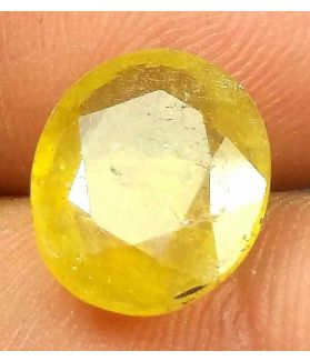 6.59 Carats African Yellow Sapphire 12.42 x 10.33 x 4.95 mm
