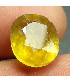 9.57 Carats African Yellow Sapphire 12.98 x 10.55 x 7.00 mm