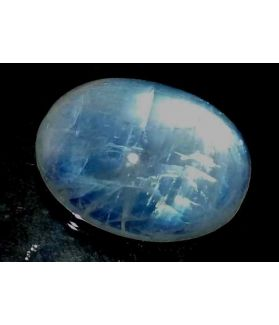 13.05 Carats Ceylon Moonstone 18.03 x 13.04 x 7.10 mm