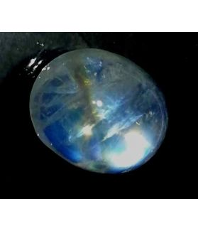 5.45 Carats Ceylon Moonstone 12.23 x 10.04 x 5.92 mm