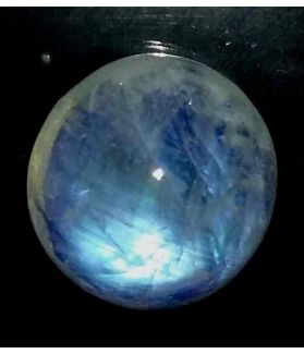11.94 Carats Ceylon Moonstone 15.04 x 15.00 x 7.67 mm