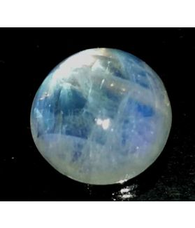 8.81 Carats Ceylon Moonstone 13.10 x 13.07 x 6.88 mm