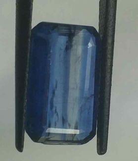 3.96 Carats Kyanite 12.95 x 7.91 x 3.42 mm