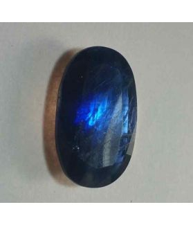 16.5 Carats Kyanite 19.50 x 13.55 x 6.35 mm