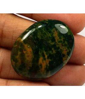 37.59 Carats Blood Stone 30.50 x 23.31 x 6.66 mm