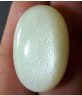 25.03 Carats Moonstone 25.61 x 16.81 x 7.51 mm