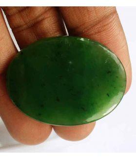 38.77 Carats Nephrite Jade 36.36 x 27.37 x 3.90 mm