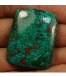 50.85 Carats Chrysocolla 32.30 x 25.38 x 5.85 mm