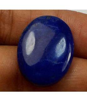 18.16 Carats Lapis Lazuli 22.96 x 17.28 x 4.62 mm