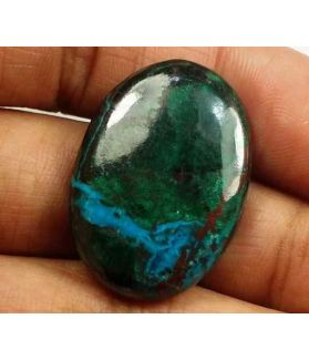 28.03 Carats Chrysocolla 26.70 x 19.24 x 5.27 mm
