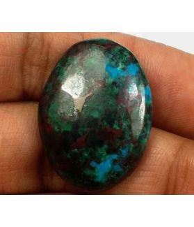 24.96 Carats Chrysocolla 25.31 x 18.58 x 4.78 mm