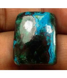 16.69 Carats Chrysocolla 19.36 x 15.48 x 4.48 mm