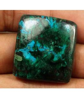 41.04 Carats Chrysocolla 25.36 x 23.33 x 5.62 mm