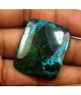 37.85 Carats Chrysocolla 30.57 x 25.57 x 4.06 mm