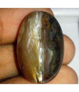 37.47 Carat Grey Kanak Khet Chrysoberyl Cat's Eye 27.02 x 16.90 x 13.15 mm