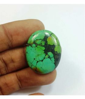20.02 Carats Turquoise 28.59 x 23.04 x 5.76 mm