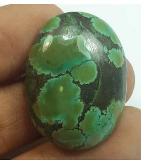 31.85 Carats Turquoise 30.49 x 22.82 x 6.71 mm