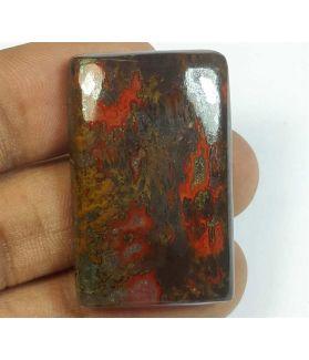 65.47 Carats Morocco Seam Agate 36.43 x 22.95 x 6.72 mm