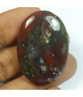58.75 Carats Blood Stone 37.99 x 26.37 x 6.96 mm