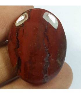 41.31 Carats Blood Stone 31.79 x 23.94 x 6.36 mm