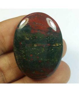 51.12 Carats Blood Stone 35.91 x 26.37 x 6.27 mm
