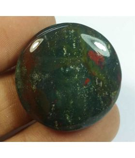 41.17 Carats Blood Stone 27.87 x 27.87 x 6.46 mm