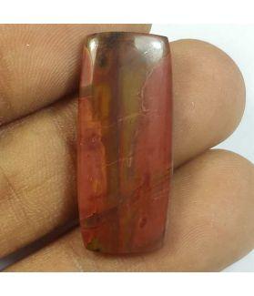 12.41 Carats Cherry Creek Jasper 27.52 x 12.11 x 3.48 mm