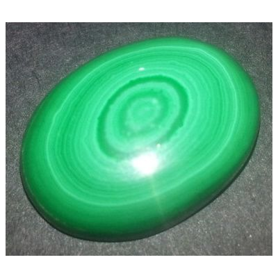 17.65 Carats  Natural Malachite Gemstone 20.00*15.00*6.00