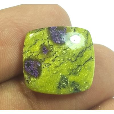 11.50 Carats Natural Stichtite Squre Shaped 15.50x16.32x4.83 mm