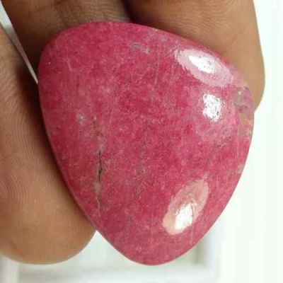 47.50 Carats Natural Thulite 32.45 x 26.27 x 6.16 mm