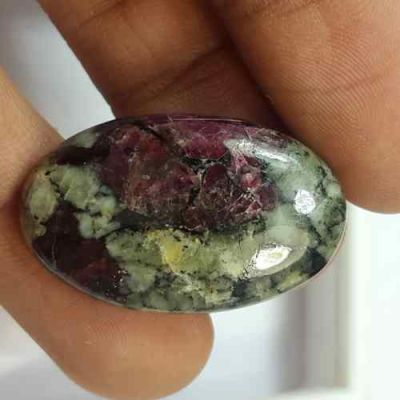 24.90 Carats Natural Eudialyte 28.83 x 14.86 x 4.53 mm