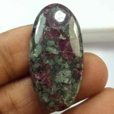 27.69 Carats Natural Eudialyte 35.31 x 17.60 x 4.15 mm