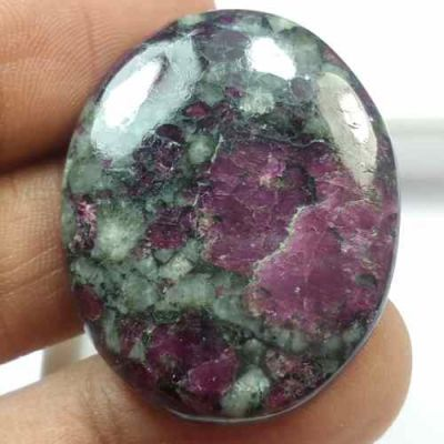48.42 Carats Natural Eudialyte 32.89 x 27.65 x 4.89 mm